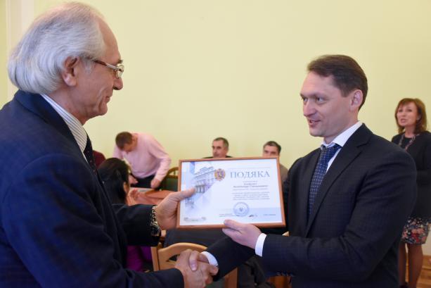 У Львівській ОДА нагородили найкращих фахівців сфери охорони об'єктів культурної спадщини